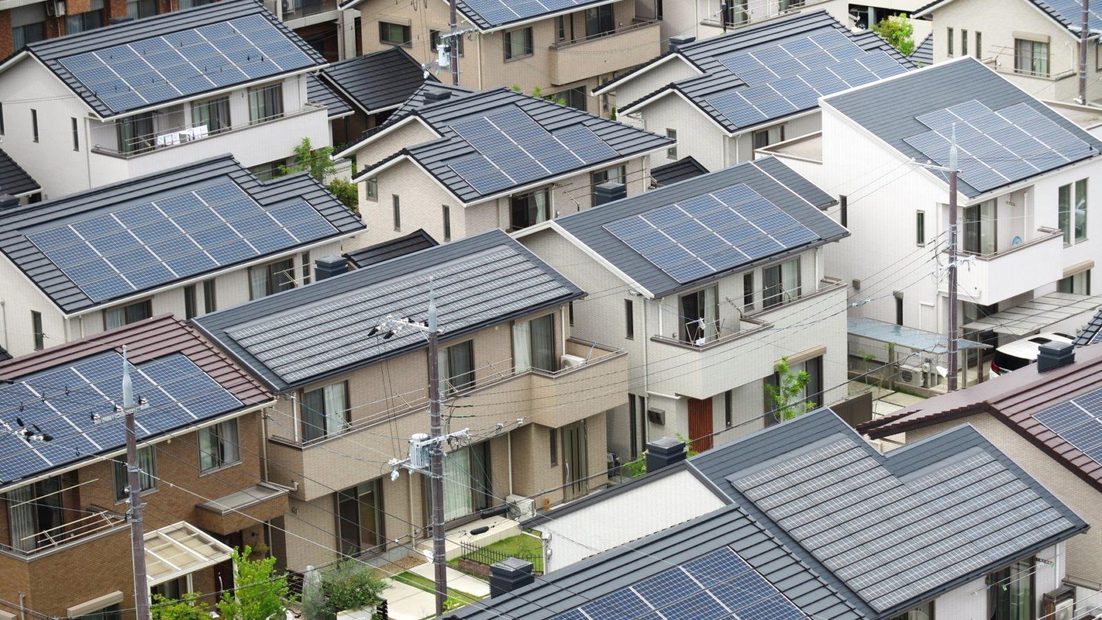 太陽光発電システムの街並み